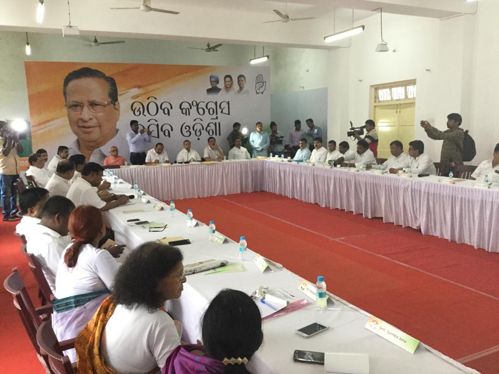 Congress finalises candidates for Odisha assembly polls