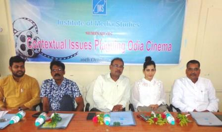 Odisha cinema needs wide criticism