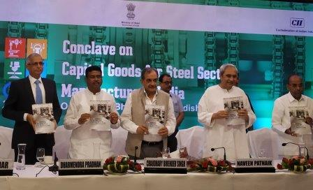Centre proposes to set up machine tools park in Odisha