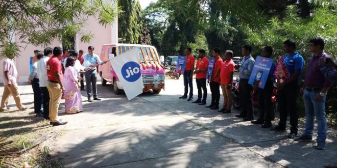 Jio Digital Yatra begins from Rayagada