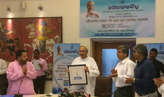 Soura Jalanidhi scheme launched for Odisha farmers