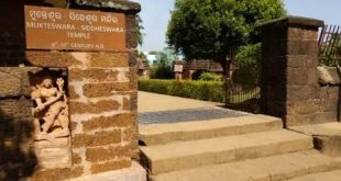 Ekamra heritage city to don a new look