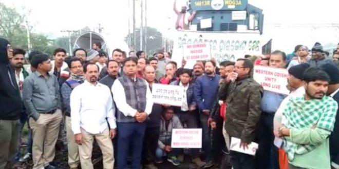 Maha Bandh in western Odisha demanding High Court bench