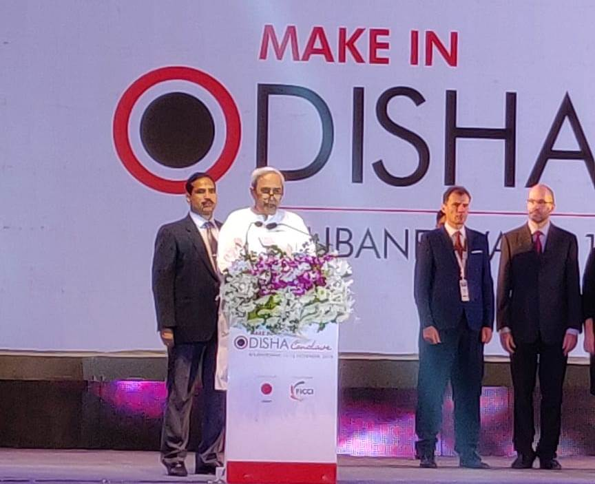 Make in Odisha Conclave 2018 inaugurated by CM