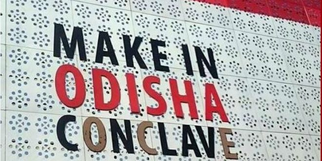 Investors from six countries to participate in Make in Odisha Conclave