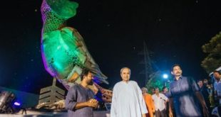 • Naveen inaugurates Open Air Museum of Waste-to-Art