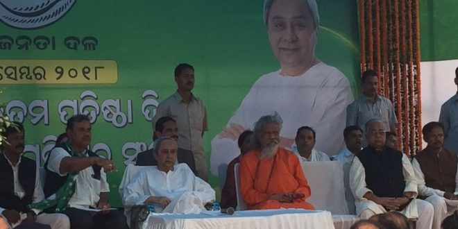 Naveen trains gun on BJP on BJD foundation day