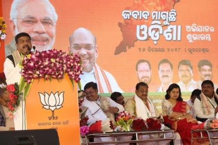 Dharmendra attacks Naveen on growing corruption in Odisha