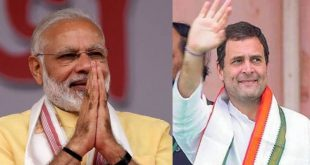 Narendra Modi, Rahul Gandhi to visit Odisha; BJD to celebrate foundation day