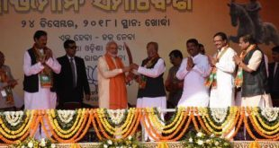 Demon of corruption has become powerful in Odisha: Modi