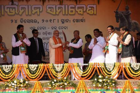 Demon of corruption has become powerful in Odisha: Modi