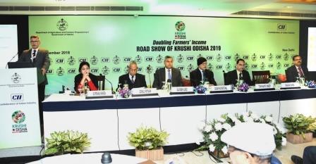 Krushi Odisha 2019 to be held from Jan 15