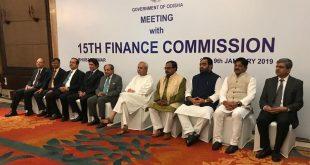Odisha needs to act on poverty eradication initiatives: 15th Finance Commission