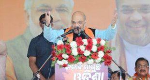 Odisha remains backward due to narrow mindset of BJD govt: Shah