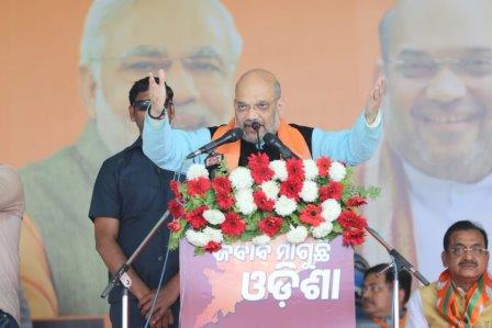 Odisha remains backward due to narrow mindset of BJD govt: Shah