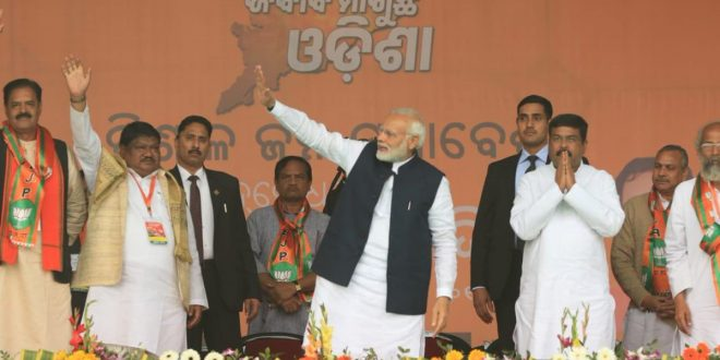 Modi attacks Odisha govt on 'women security'