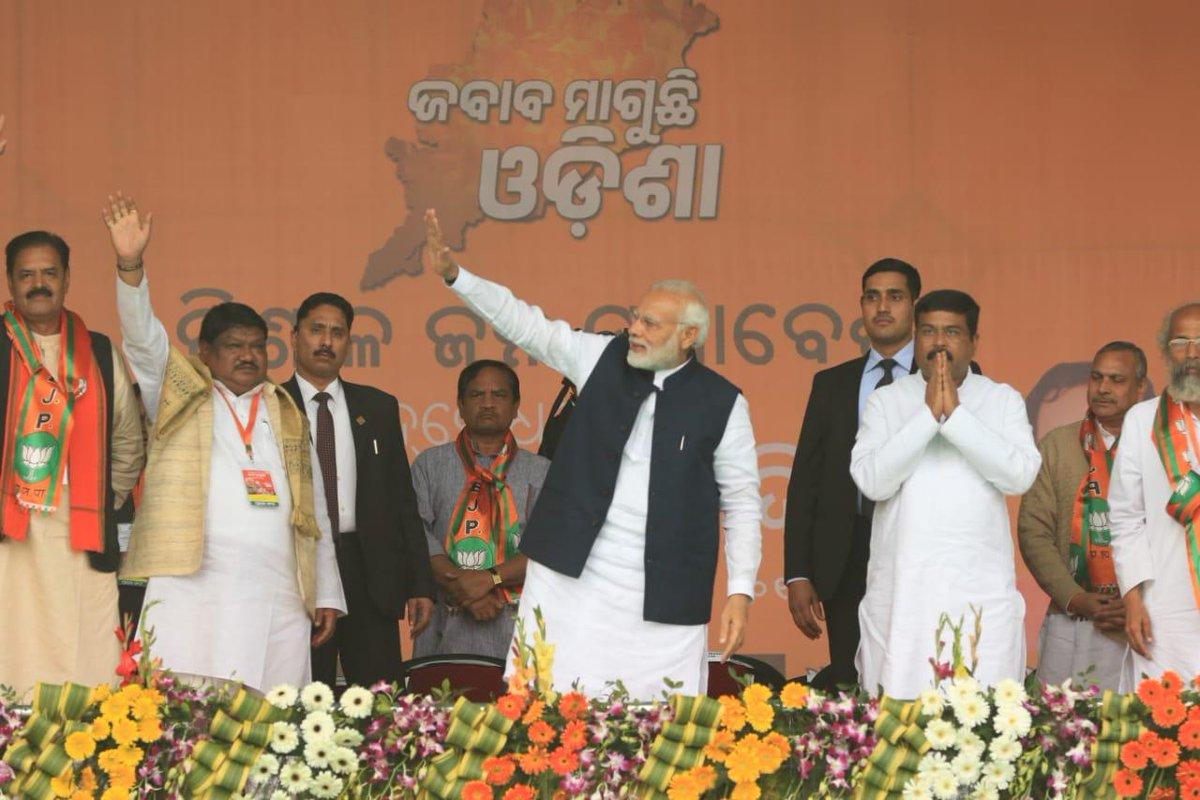 Modi attacks Odisha govt on 'women security'