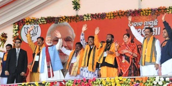 Odisha govt fails to utilise DMF fund for people: Modi