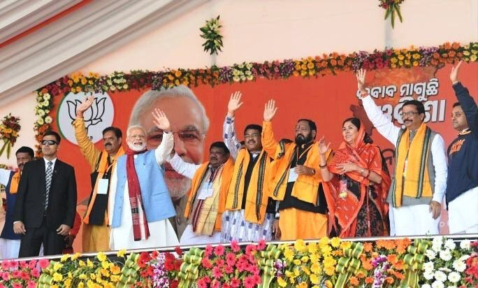 Odisha govt fails to utilise DMF fund for people: Modi