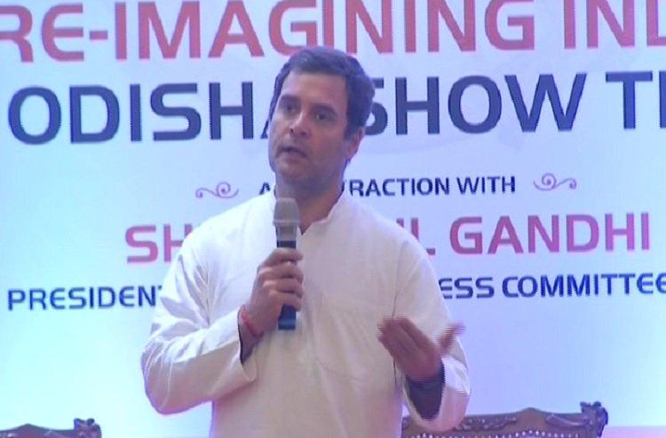 BJP model, BJD model are same: Rahul