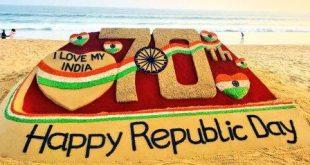 Odisha celebrates 70th Republic Day