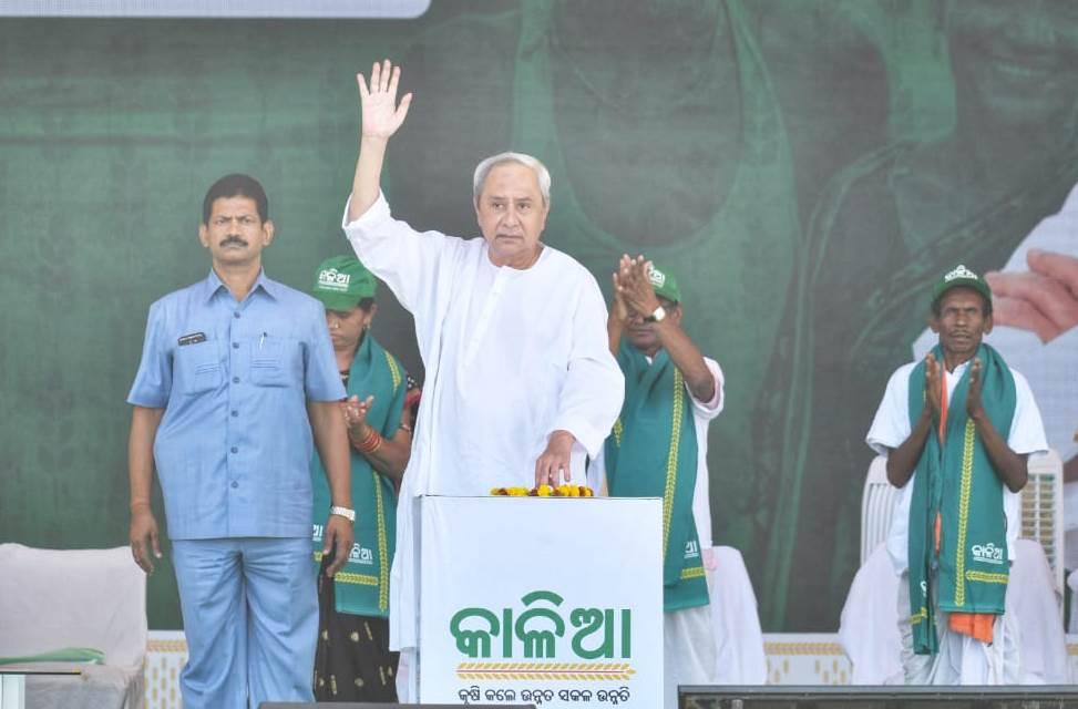14 lakh farmers get KALIA assistance in Odisha