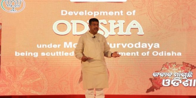 Odisha govt stalls over Rs 1.36 lakh cr central projects: Dharmendra
