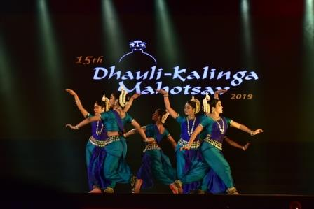 Dhauli-Kalinga Mahotsav showcases blend of instrumental, classical, martial dances