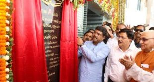 Dharmendra inaugurates eye hospital at Angul