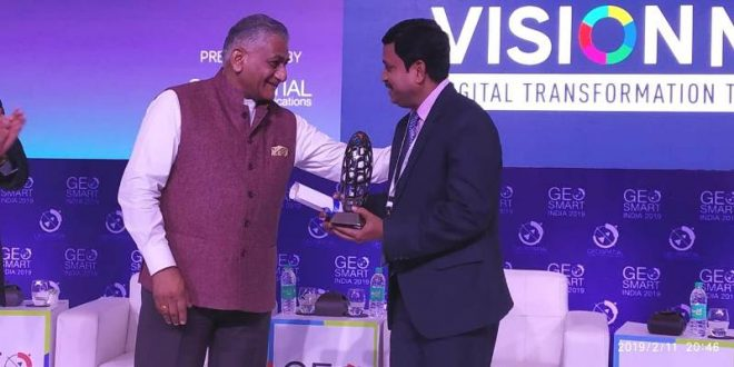 BhubaneswarOne bags Geospatial Excellence Award
