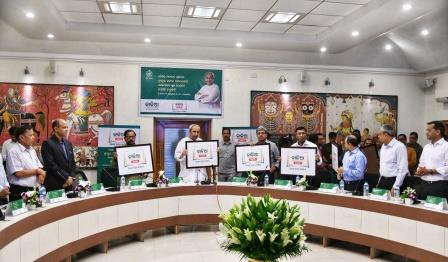 CM launches KALIA Scholarship portal, logo