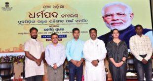 Dharmendra inaugurates Nua Odisha-Dharmapada Dialogue