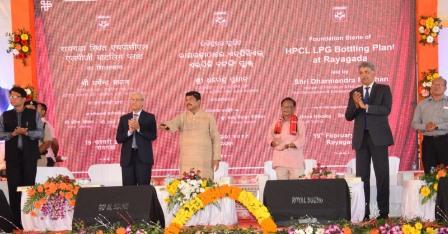 HPCL's LPG Bottling Plant inaugurated in Odisha