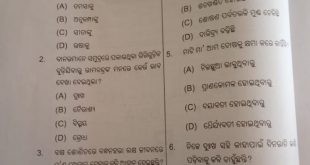 Annual HSC Odia question paper goes viral on social media