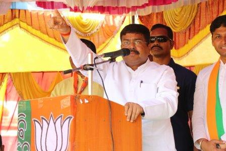 BJP organises Vijay Sankalp Abhiyan in Odisha ahead of elections