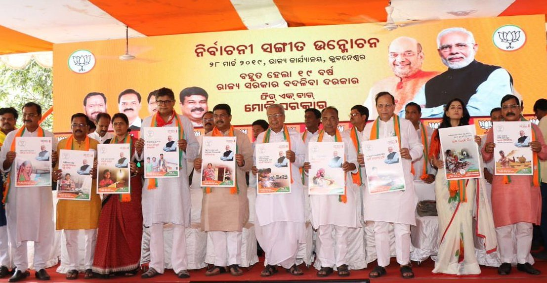 BJP launches media campaign to woo voters in Odisha