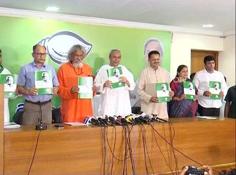 BJD releases manifesto focusing on farmers, women, youth