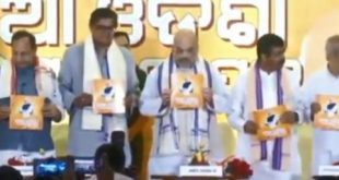 Amit Shah releases BJP's poll manifesto for Odisha