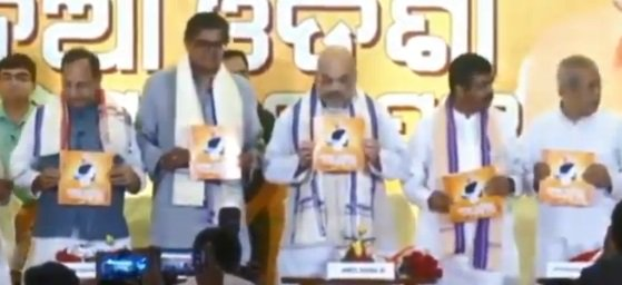 Amit Shah releases BJP's poll manifesto for Odisha