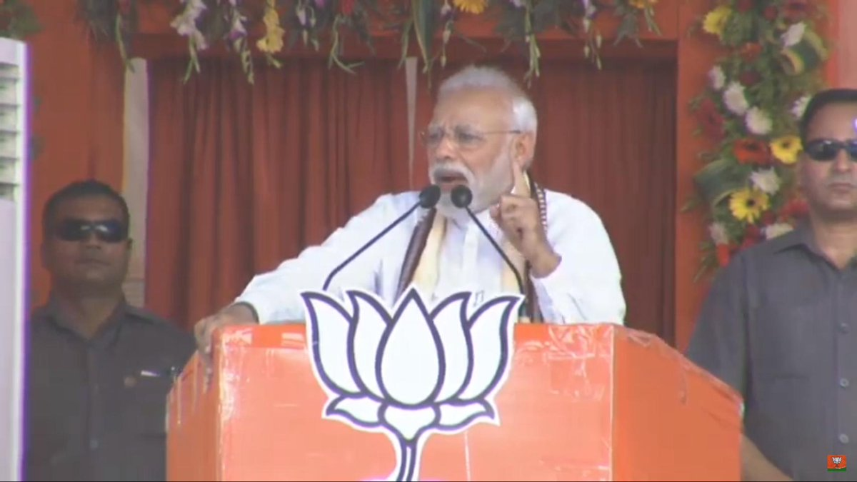 Maximum number of lotuses will bloom in Odisha: Modi