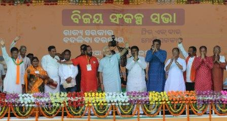 Congress, BJD used poor as vote bank: Modi