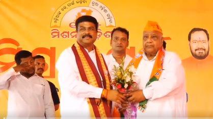 Former MLA Rabi Narayan Pani joins BJP