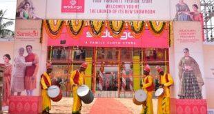 Sridurga opens its 3rd showroom at Patrapada
