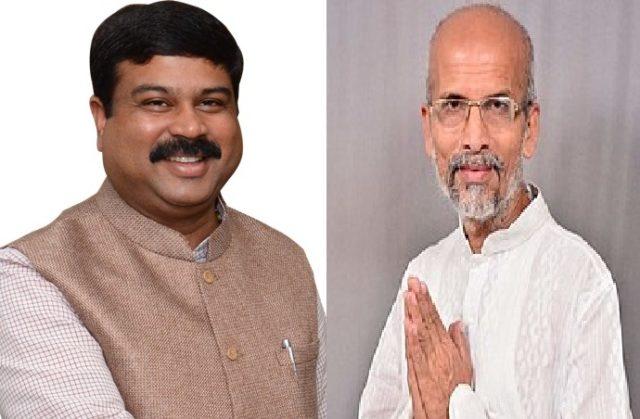 Pradhan retains oil ministry, Sarangi gets MSME