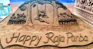Odisha celebrates Raja festival