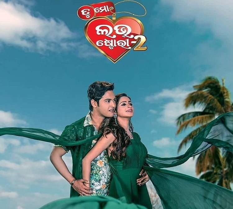 odia films  hit silver screens  raja update odisha