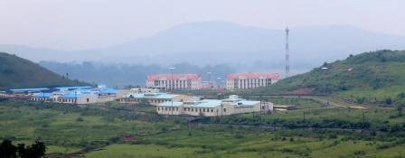 Central University of Orissa ranked 23rd position