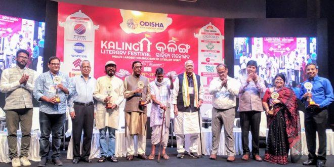 Kalinga Literary Festival (KLF) 2019