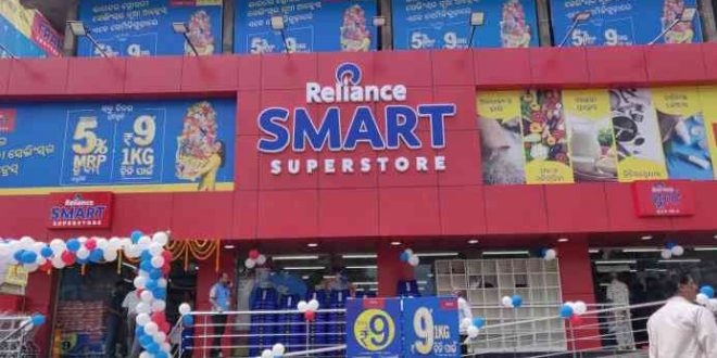 Reliance SMART opens its first store in Semiliguda