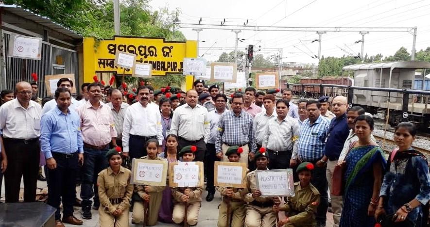 Sambalpur Railway Station declared no plastic zone